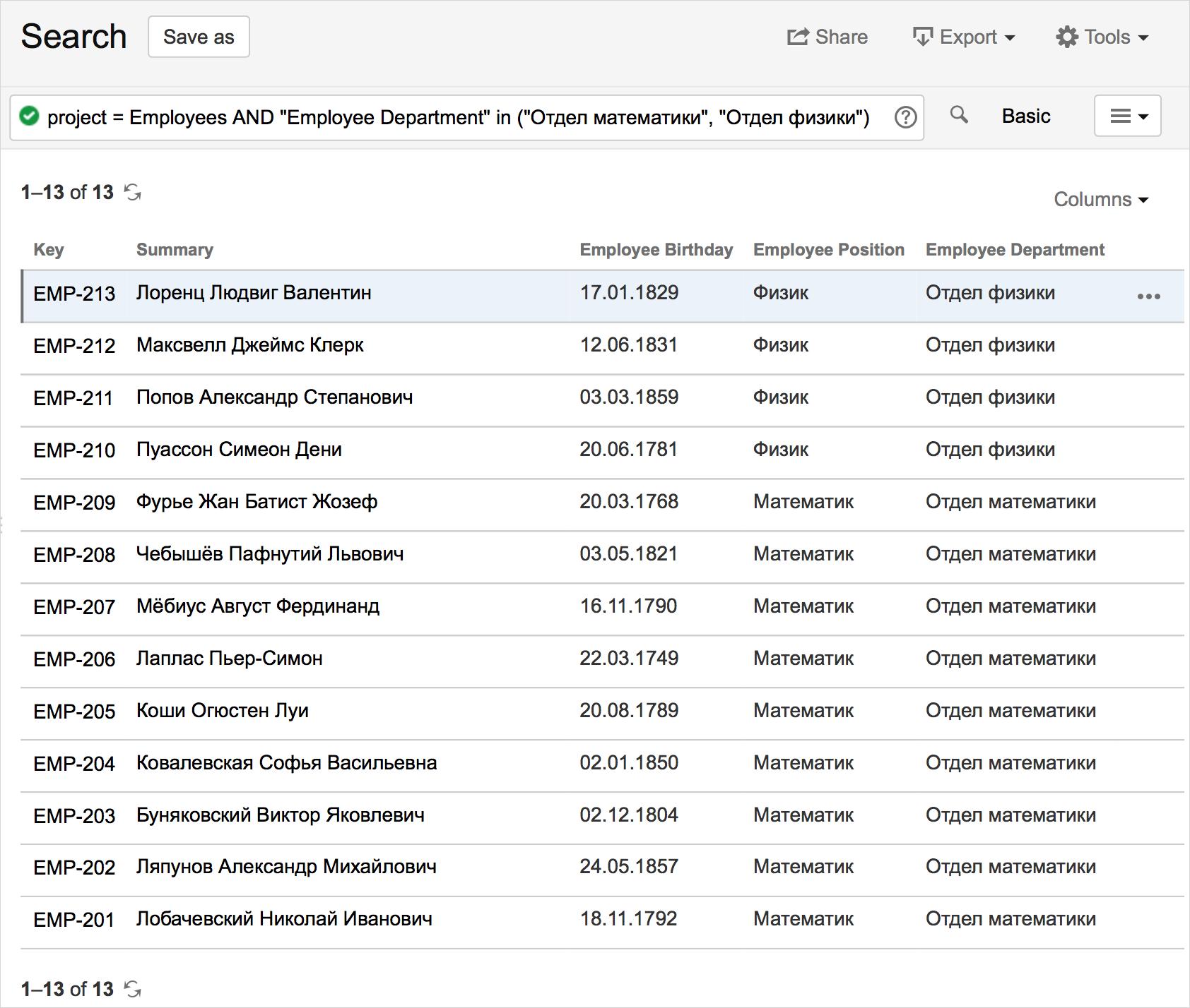 Как отобразить динамическую выгрузку из БД на страницах Atlassian Confluence? - 2