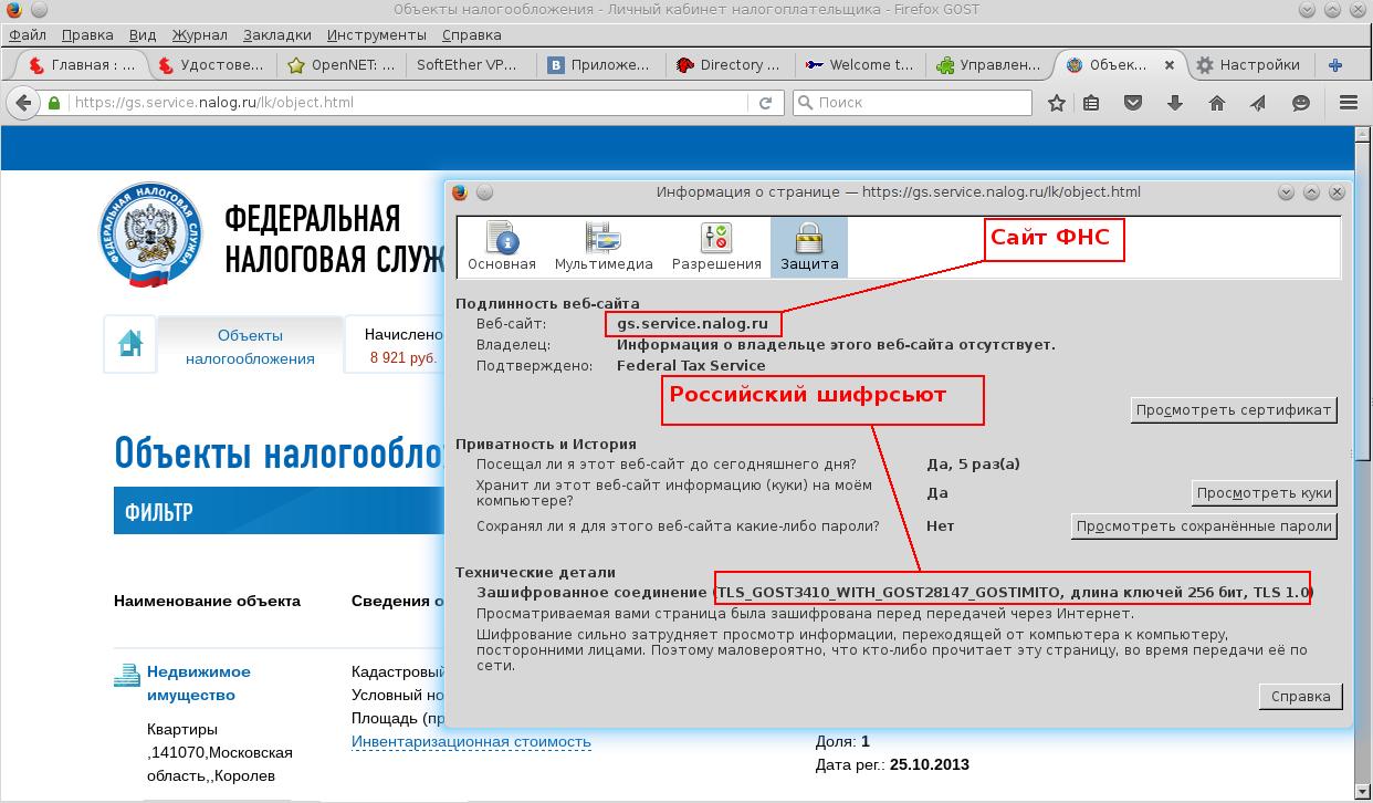 О перспективах поддержки российских шифрсьютов в браузерах Chrome от Google - 2
