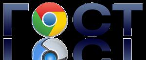 О перспективах поддержки российских шифрсьютов в браузерах Chrome от Google - 1
