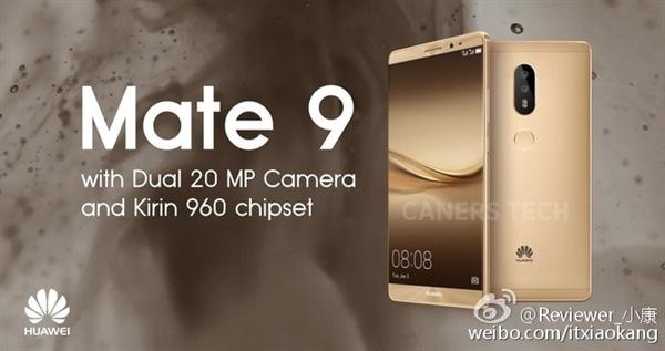Рекламное изображение смартфона Huawei Mate 9 подтверждает наличие SoC Kirin 960 и сдвоенной камеры разрешением 20 Мп