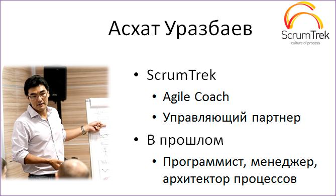 Как понять, что Agile работает - 2