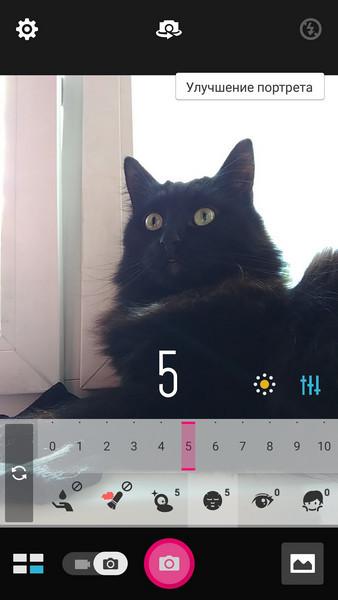 Обзор смартфона ASUS ZenFone 3 - 36