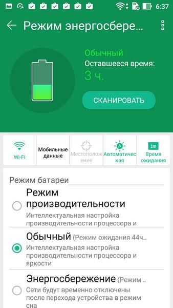 Обзор смартфона ASUS ZenFone 3 - 42