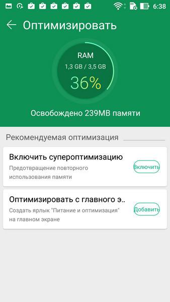 Обзор смартфона ASUS ZenFone 3 - 43