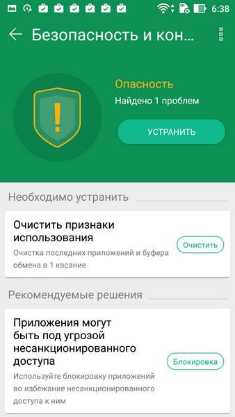 Обзор смартфона ASUS ZenFone 3 - 44