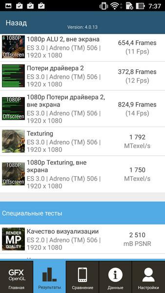 Обзор смартфона ASUS ZenFone 3 - 51