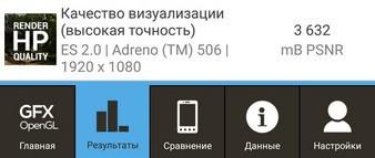 Обзор смартфона ASUS ZenFone 3 - 52