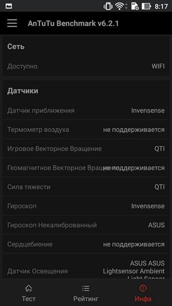 Обзор смартфона ASUS ZenFone 3 - 6