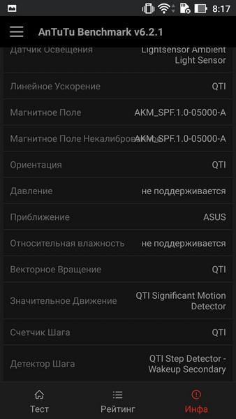 Обзор смартфона ASUS ZenFone 3 - 7