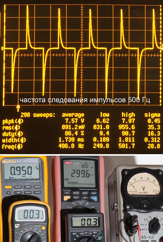 Тестирование мультиметров, а также об ошибках измерения - 26
