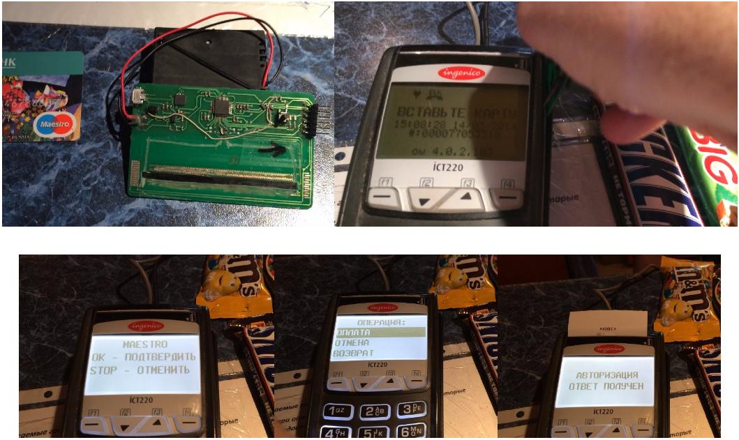 Как устроен агрегатор карт лояльности Cardberry - 2