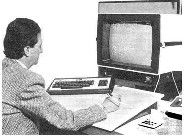 «Операционные системы: зачем они инженеру» - 2