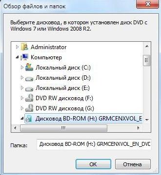 Workflow в Windows. Почему я люблю Windows. Несколько полезных вещей для UX в Windows - 2