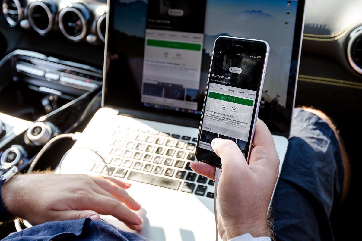 Эксперимент. Как мы нарушали скоростной режим мобильного интернета - 15