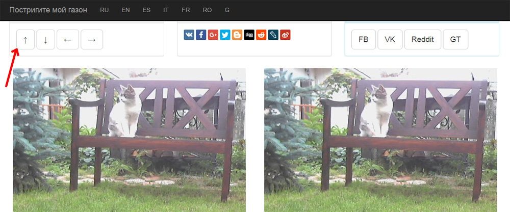 [Краудкосилка]-газонокосилка, которой может управлять любой желающий через интернет - 11