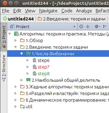Новый плагин от Stepik.org для IntelliJ IDEA - 11