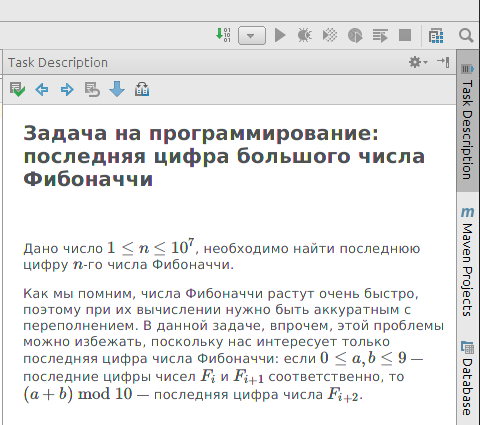 Новый плагин от Stepik.org для IntelliJ IDEA - 12
