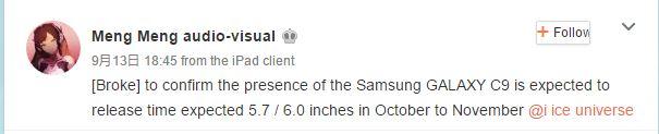 Модель Samsung Galaxy C5 была представлена в мае
