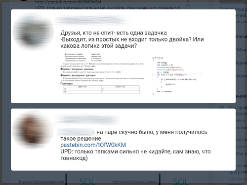 Скованные одной цепью, или добавим комфорта комментариям Вконтакте - 7