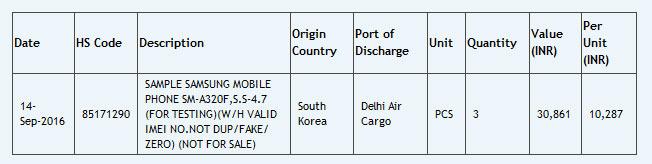 Всего из Южной Кореи в Дели было ввезено три аппарата