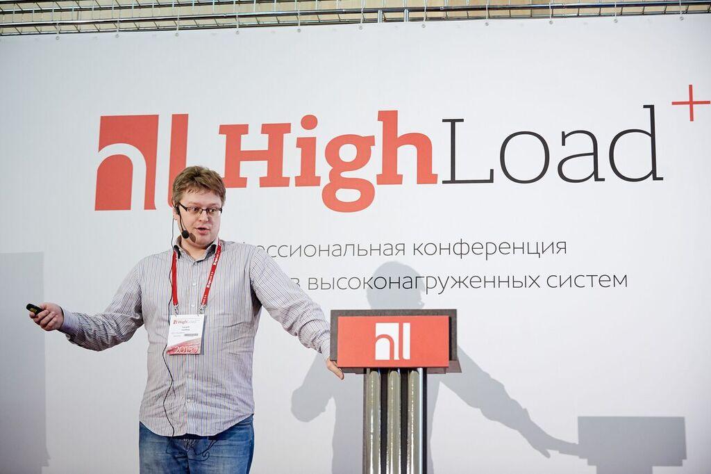 Андрей Аксёнов
