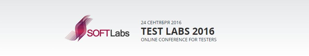 TEST Labs 2016. Онлайн конференция для тестировщиков. 24 сентября - 1
