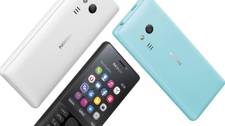 Мобильный телефон Nokia 216 не поддерживает Wi-Fi
