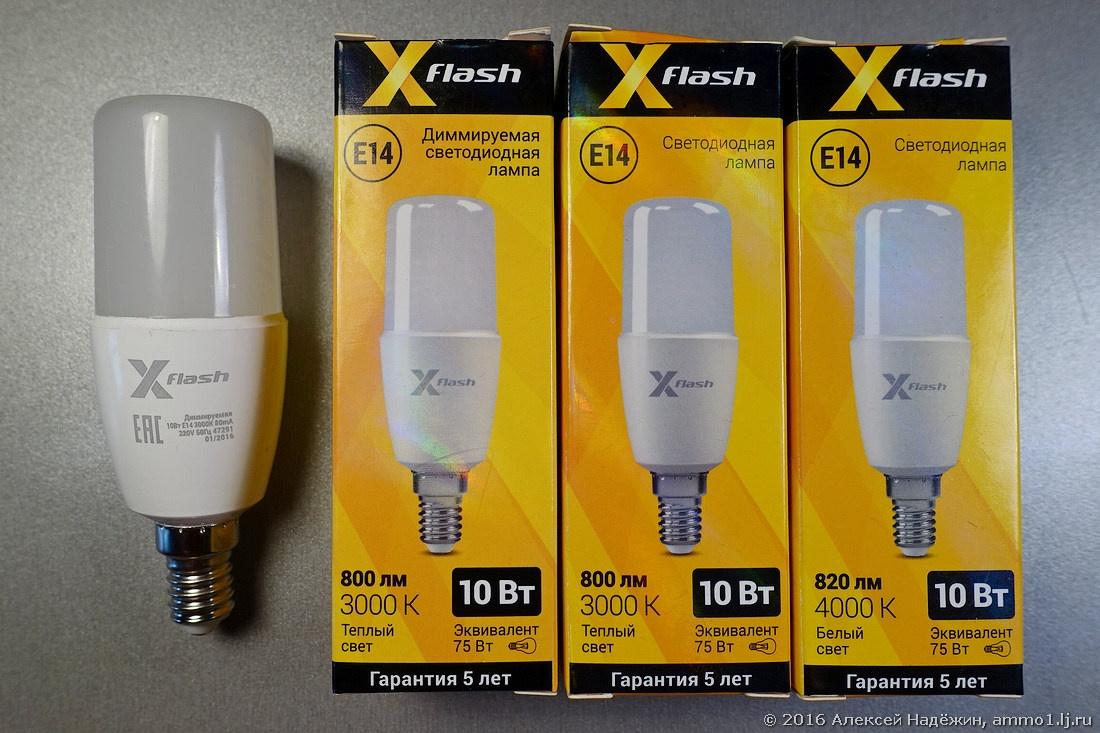 Сверхъяркие светодиодные диммируемые «пальчики» X-Flash TC - 2