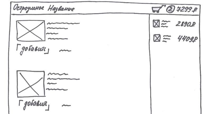React.js: собираем с нуля изоморфное - универсальное приложение. Часть 2: добавляем bootstrap, страницы и роутинг - 3