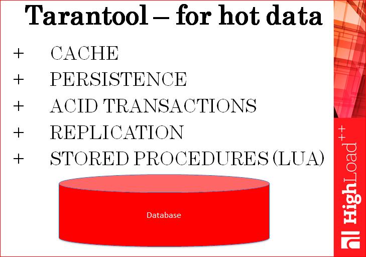Tarantool: как сэкономить миллион долларов на базе данных на высоконагруженном проекте - 29