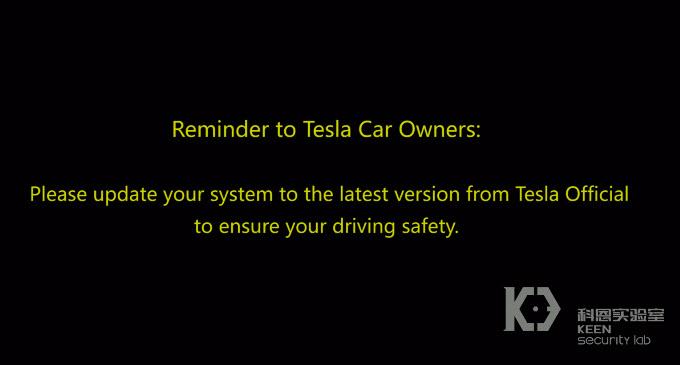 Tesla обновила ПО своих машин после того, как китайские специалисты продемонстрировали удаленный взлом Tesla Model S