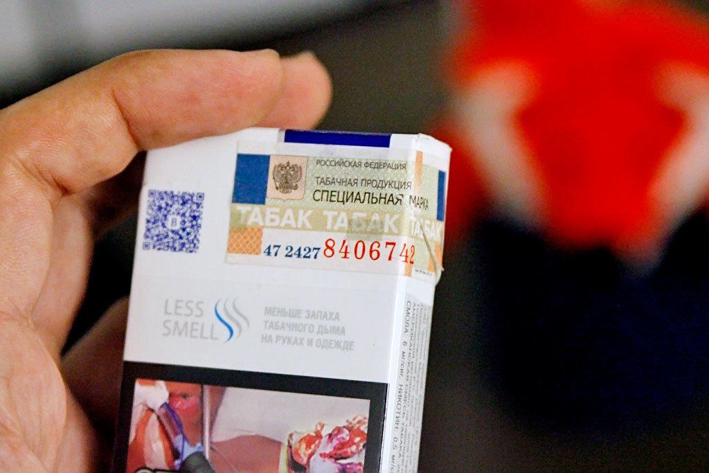 Детектор подлинности акцизных марок и ценных бумаг - 11