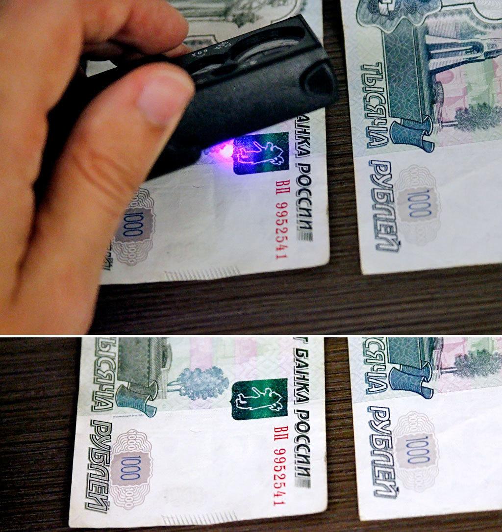 Детектор подлинности акцизных марок и ценных бумаг - 17
