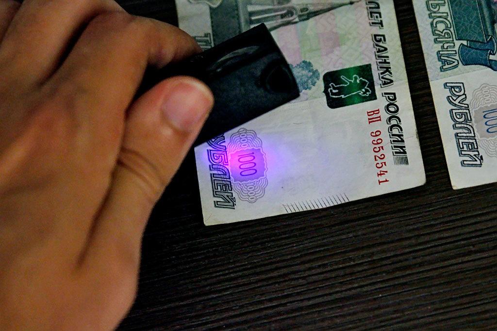 Детектор подлинности акцизных марок и ценных бумаг - 18