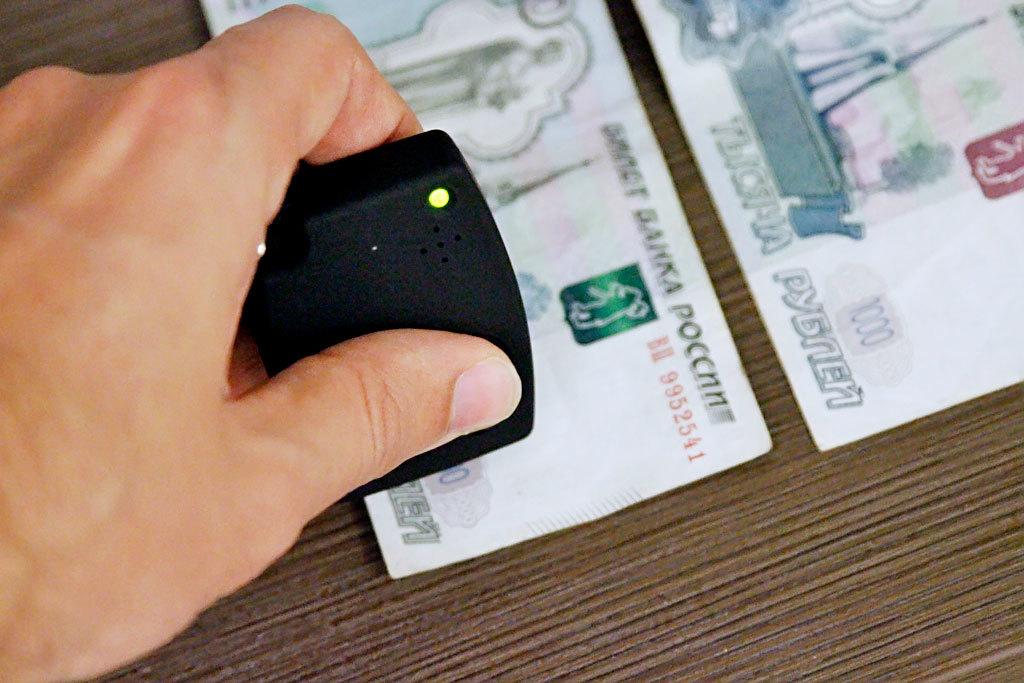 Детектор подлинности акцизных марок и ценных бумаг - 19
