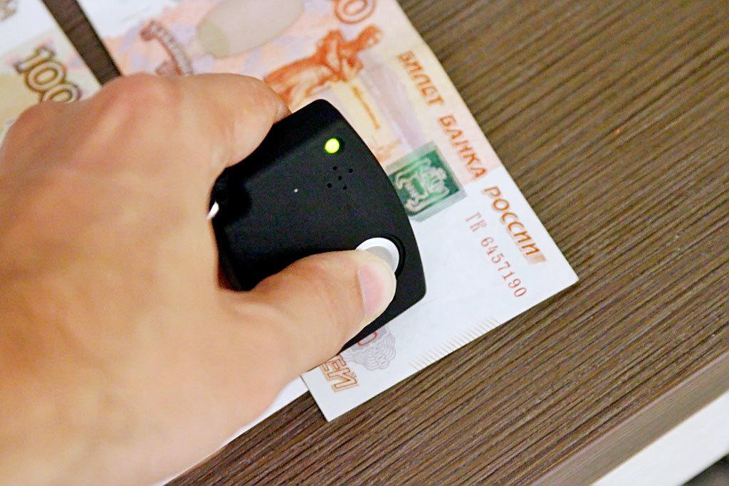 Детектор подлинности акцизных марок и ценных бумаг - 21