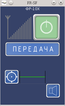 Радиоретранслятор на базе шлюза ФР-101 и двух радиостанций Vertex VX-2100 - 8