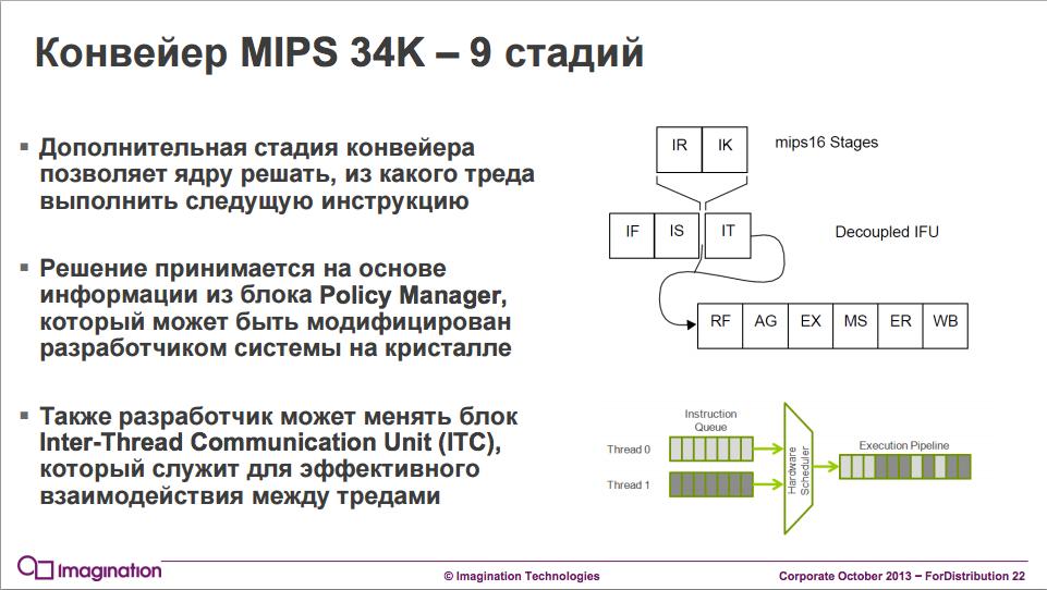 Украинец подсказал британцу сделать вебинар для разработчиков IoT для сельского хозяйства. А мы поговорим о CPU внутри - 5