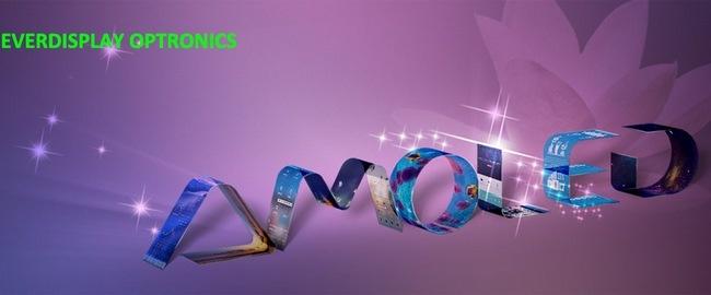 EverDisplay Optronics инвестирует более $4 млрд в новую фабрику 6G по выпуску панелей AMOLED