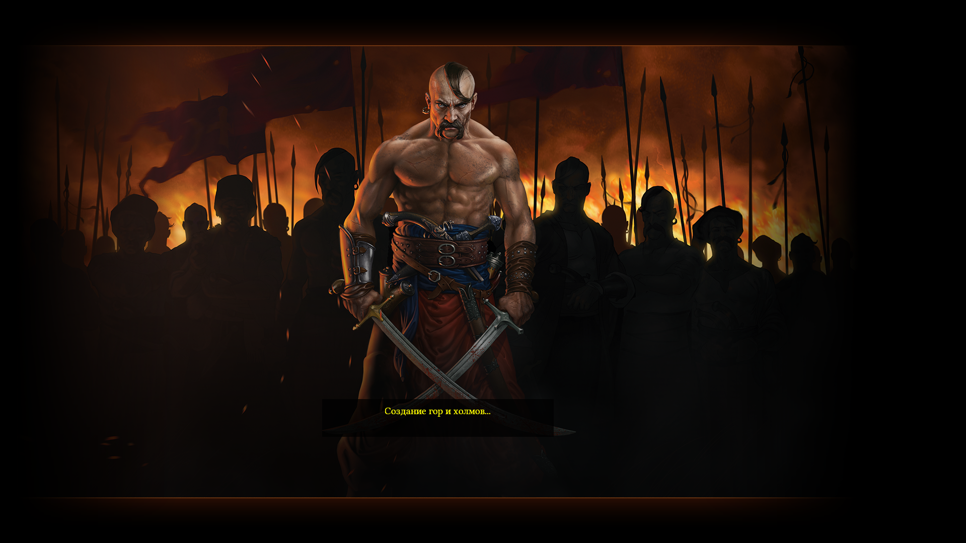 «Казаки 3» — краткий обзор перезапуска легендарной RTS - 11