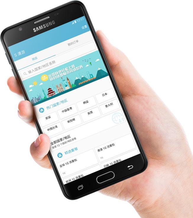 Стоит Galaxy On7 около $240
