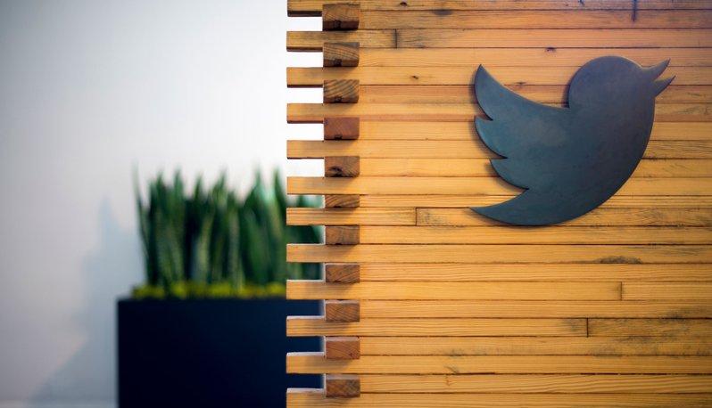 Слух: Twitter готовят к продаже, потенциальные покупатели — Google, Salesforce, Microsoft, Verizon - 1