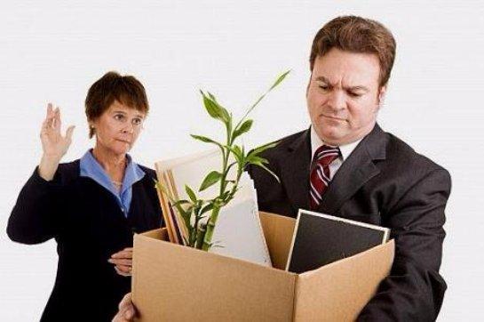 Ученые выяснили, как нужно увольняться с работы