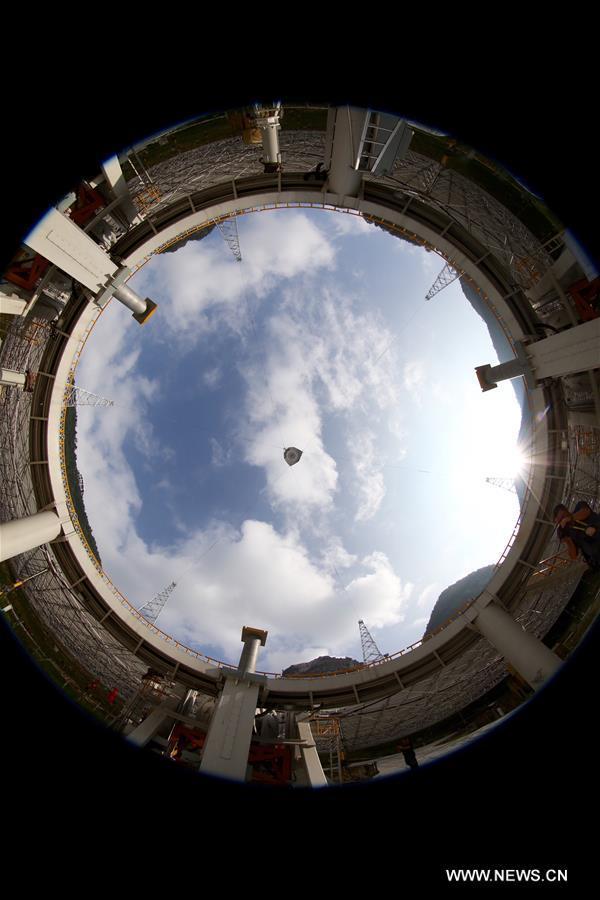 Китай открыл Небесный глаз. Сегодня начал работу крупнейший в мире радиотелескоп - 4