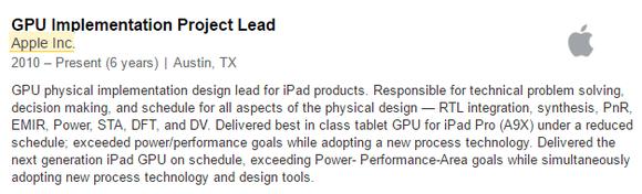 Однокристальная система Apple A10X станет основой планшета Apple iPad Pro следующего поколения