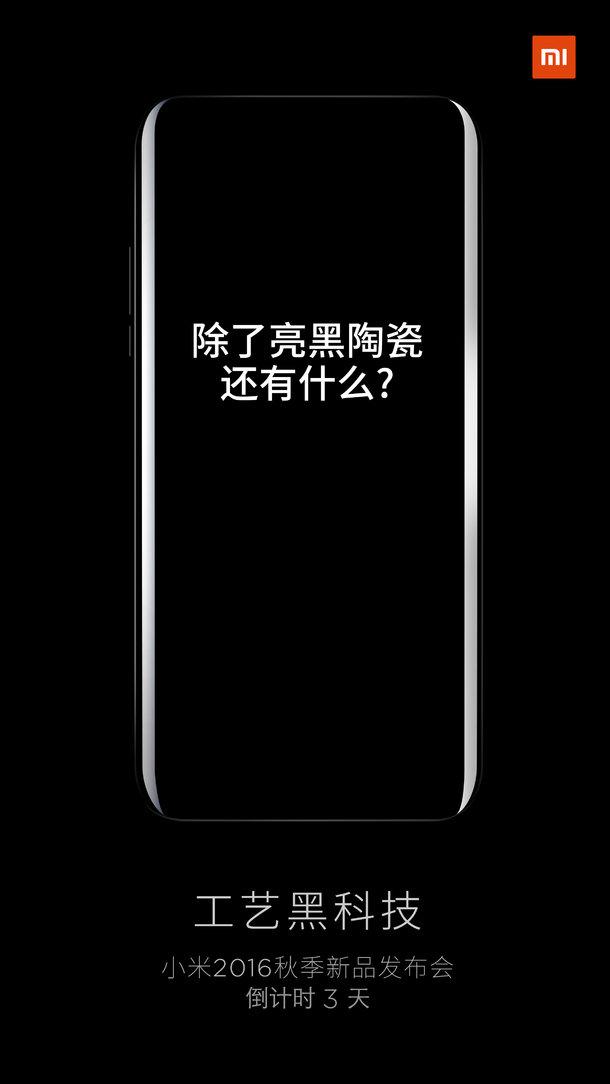 Опубликованы новая фотография и рекламное изображение смартфона Xiaomi Mi 5s