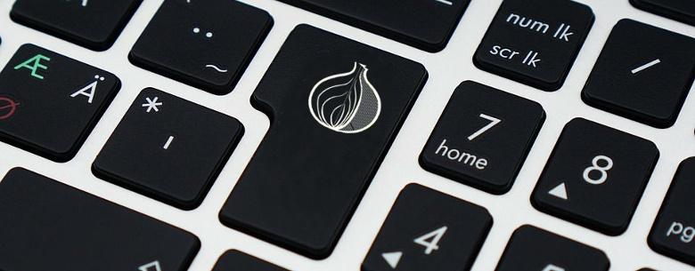 Tor и новые альтернативы в области обеспечения анонимности - 1