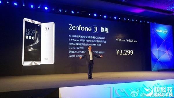 Asus ZenFone 3 Ultimate можно будет купить в Китае за $500