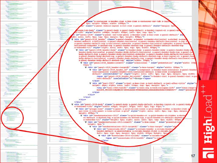 Javascript-фреймворки: должен остаться только один - 12