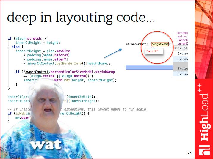 Javascript-фреймворки: должен остаться только один - 18